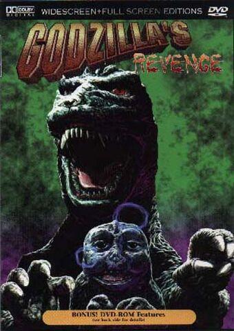 File:Gs revenge simitar.jpg