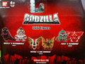 Bandai Godzilla Chibi Figures - Couple Packs