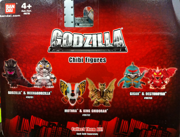File:Bandai Godzilla Chibi Figures - Couple Packs.png
