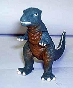 File:GashGorosaurus.jpg