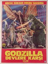 File:Godzilla vs. Gigan Poster Turkey 1.jpg