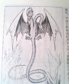File:Wyvern the Double-Headed.jpg
