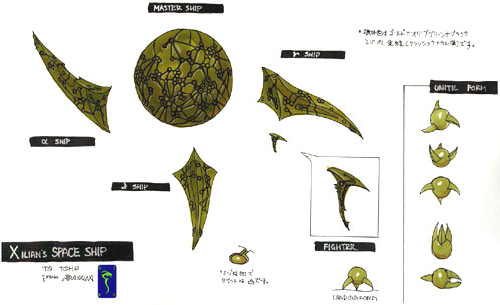 File:Concept Art - Godzilla Final Wars - Xilien Mothership 3.png
