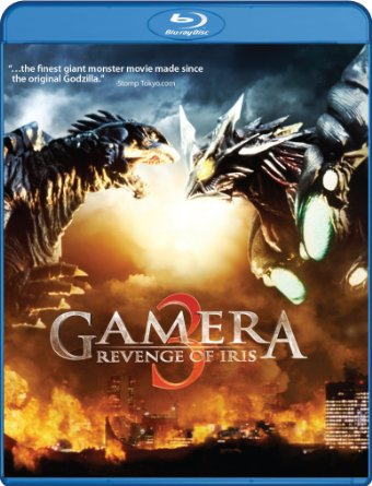 File:Gamera 3 Blu-ray.jpg