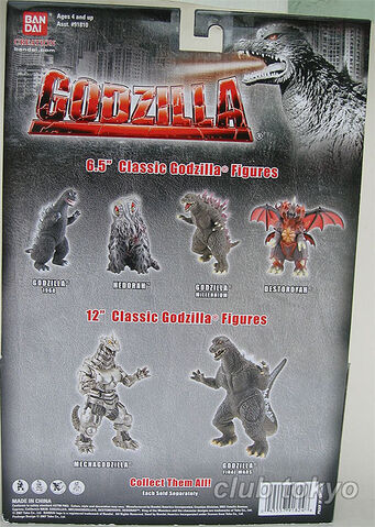 File:Wave 4 Back of Box.jpg