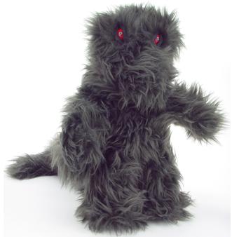 File:Toy Hedorah ToyVault Plush.png