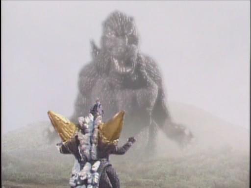 File:Godzillaislandstory1813.jpg