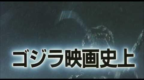 Godzilla vs. Biollante/Videos