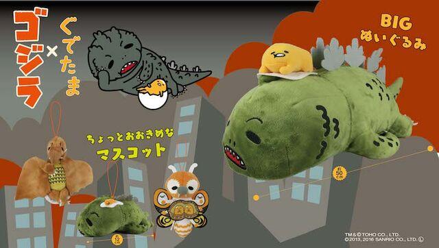 File:Gudetama Godzilla plush figure.jpeg