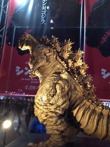 File:ShinGojira 004.jpeg