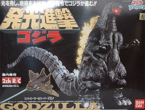 File:Electronic Godzilla with super ximage.jpeg