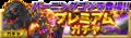 Thumbnail for version as of 18:24, November 16, 2015