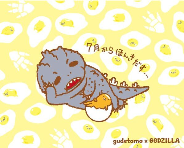 File:Godzilla guide tams collaboration 1image.jpeg