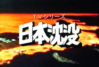 JapanSinksTV