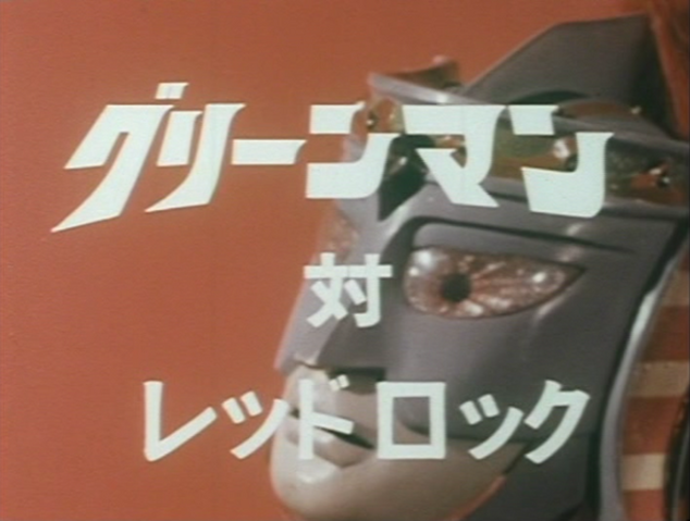 File:GM EP30 Title.png