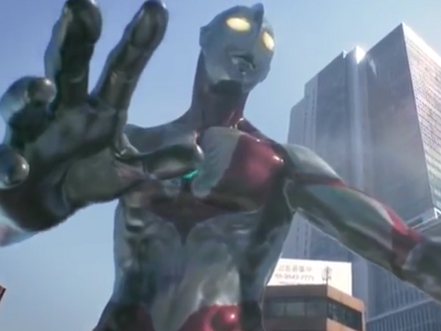 File:The supposed Ultraman 2016.png