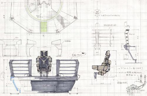 File:Concept Art - Godzilla Final Wars - New Gotengo Captain Seat 1.png