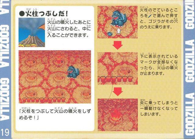 File:GHPMI Manual 21.jpg