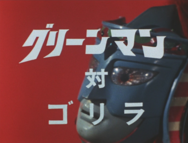 File:GM EP38 Title.png