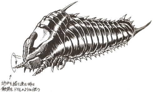 File:Concept Art - Godzilla vs. Mothra - Battra Larva 2.png