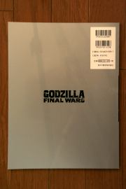File:2004 MOVIE GUIDE - GODZILLA FINAL WARS with CD-ROM BACK.jpg