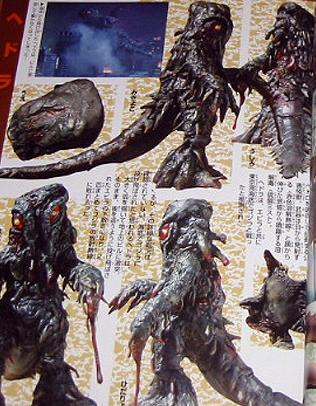 File:Hedorah Final Wars Magazine.png