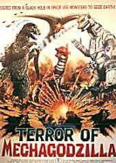 File:Terror of MechaGodzilla Poster International.jpg