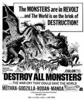 File:Destroy All Monsters Poster United States 3.jpg