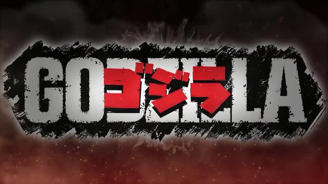 File:PlayStation 3 Godzilla.png