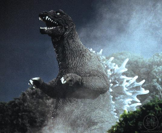 File:Godzilla mill 3rd 01.jpg