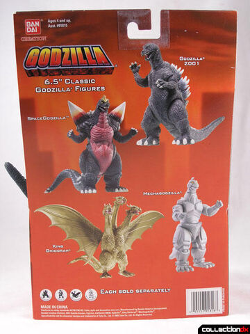 File:Wave 2 Back of Box.jpg
