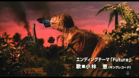 モスラ3 キングギドラ来襲 予告編 東宝 HD版