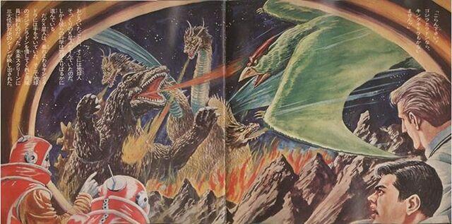 File:Invasion of Astro-Monster Magazine.jpg