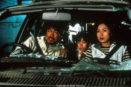 File:Godzilla-2000-2-.jpg