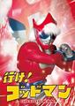 Thumbnail for version as of 21:47, November 7, 2014