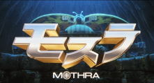 File:Rebirth of Mothra Japanese Title Card.jpg