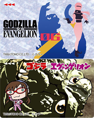 File:Yet again another Godzilla vs Evangelion picture.jpeg