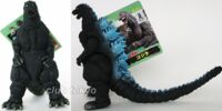 Toho Kaiju (Bandai Japan Toy Line)