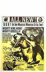 File:King Kong vs. Godzilla Poster United States 5.jpg