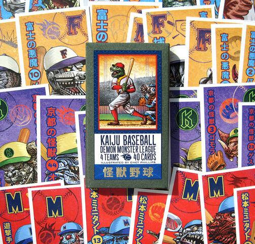 File:Kaiju cards 2 baseballimage.jpeg