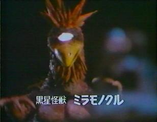 File:Miramonokuru.jpg