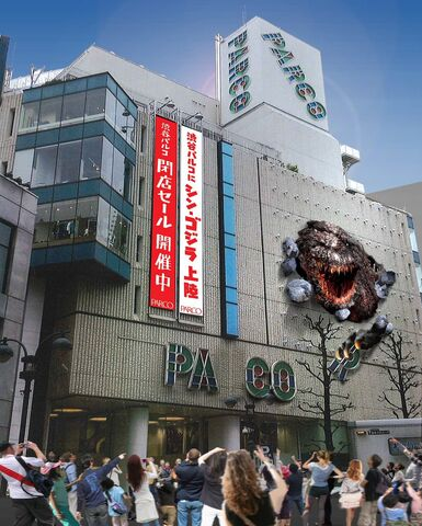 File:Parco building with godzilla.jpeg