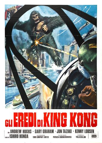 File:Destroy All Monsters Poster Italy -0.jpg