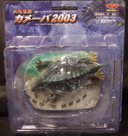 File:TokyoKamo toy.jpg