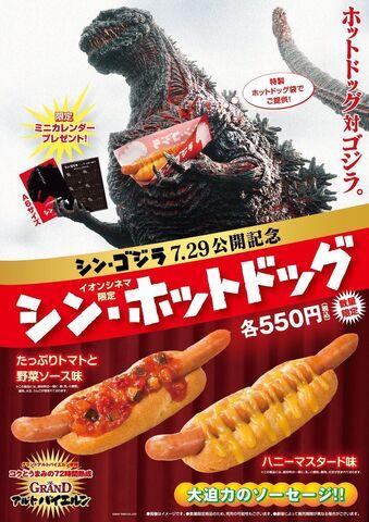 File:Shingoji hot dogs.jpeg