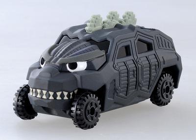 File:TOMY Dream Car Godzilla.jpg