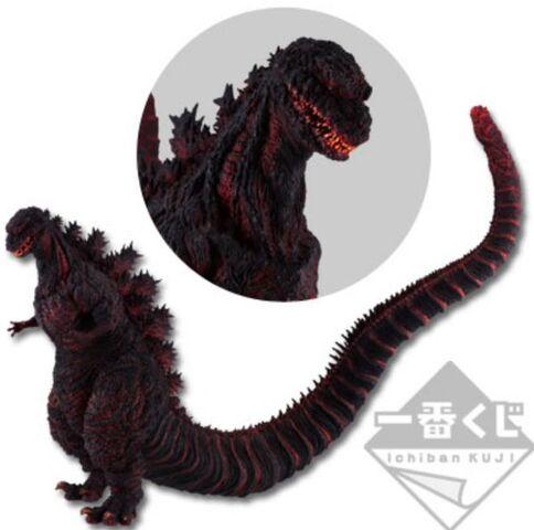 File:Banpresto Godzilla resurgence figure.jpeg