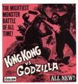 King Kong vs. Godzilla Poster United States 6