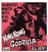 File:King Kong vs. Godzilla Poster United States 6.jpg