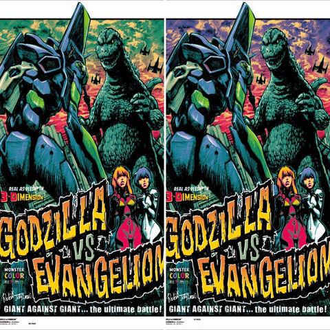 File:More Godzilla vs Evangelion stuff image.jpeg